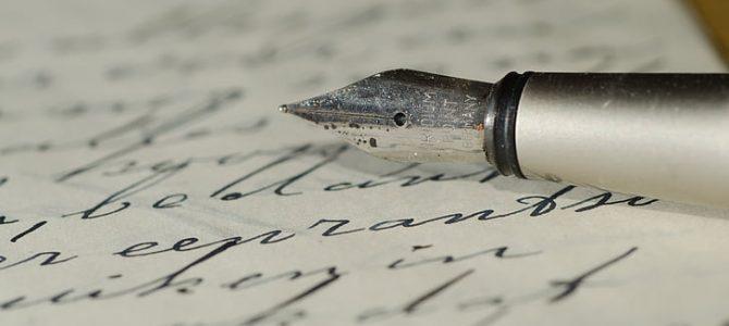 Bevarandeformat för digital signerade dokument – uppdatering